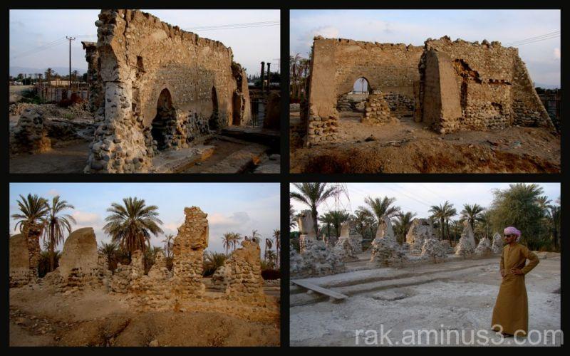 Ras Al Khaimah Al Faslayn Old Mosque