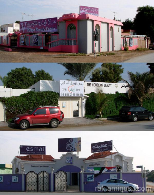 Ras Al Khaimah Kuzam beauty salons
