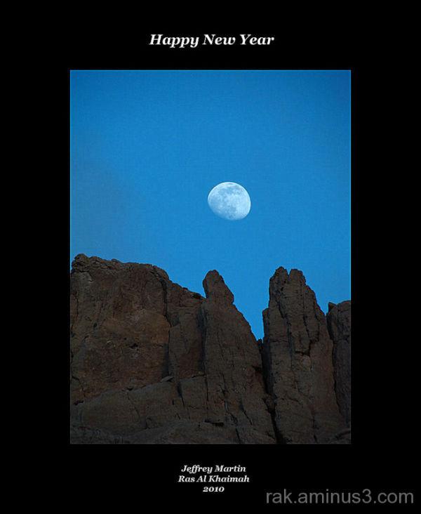 Ras Al Khaimah Hajjar mountains Happy New Year