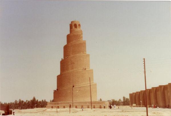 Tower in Samara, Iraq