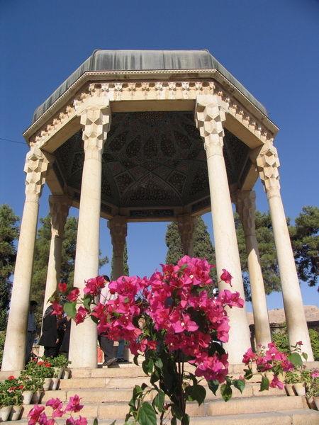 Hafiz Shrine