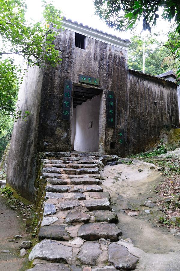 Sheung Yiu Folk Museum