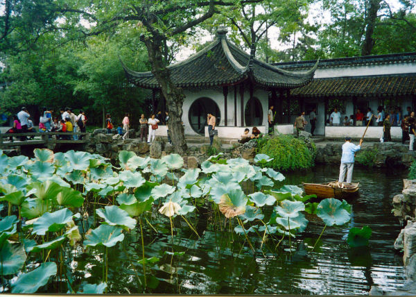 A garden in Suzhou