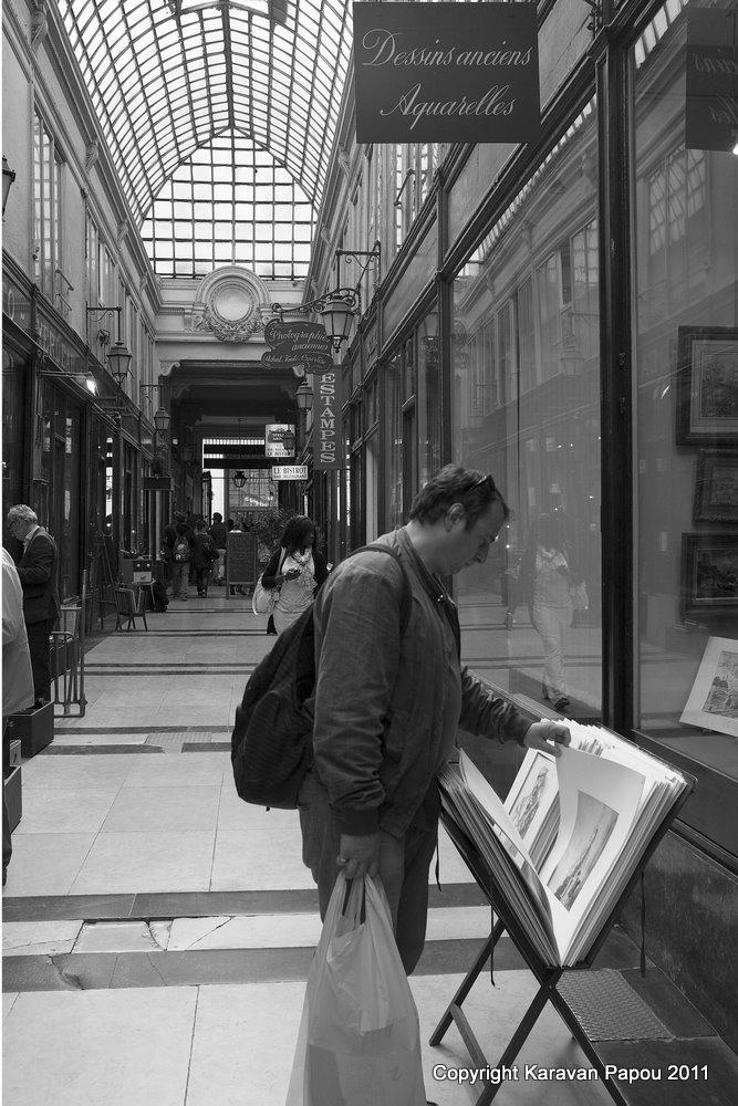 Passage Verdeau 2 (2011)