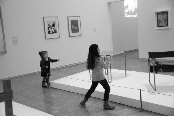 Au centre Georges Pompidou