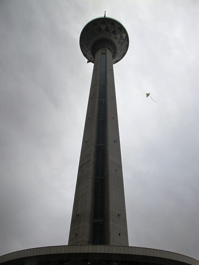 molad tower