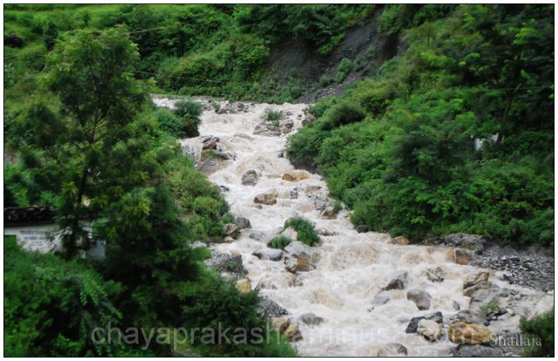 Garudganga River