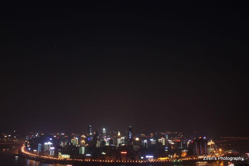 Cityscape of Chongqing City, Sichuan, China.