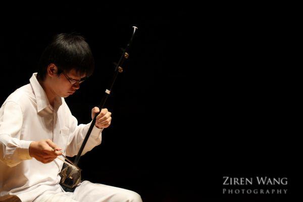 Czardas played on the Erhu by Ooi Wei Herr.
