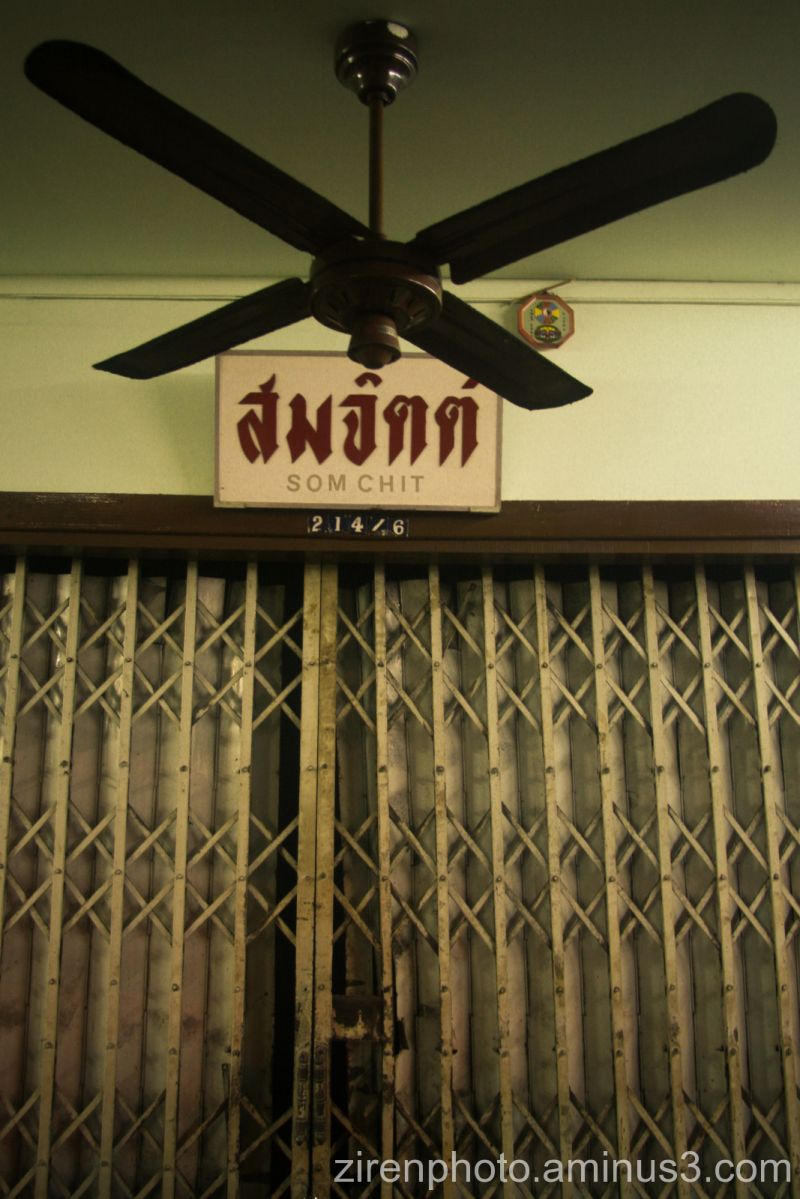 A closed shop outlet in the outskirts of Phuket.