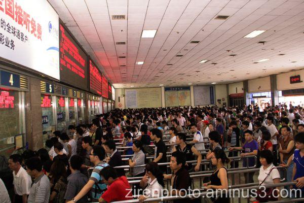 Shenzhen railway station packed like sardines.