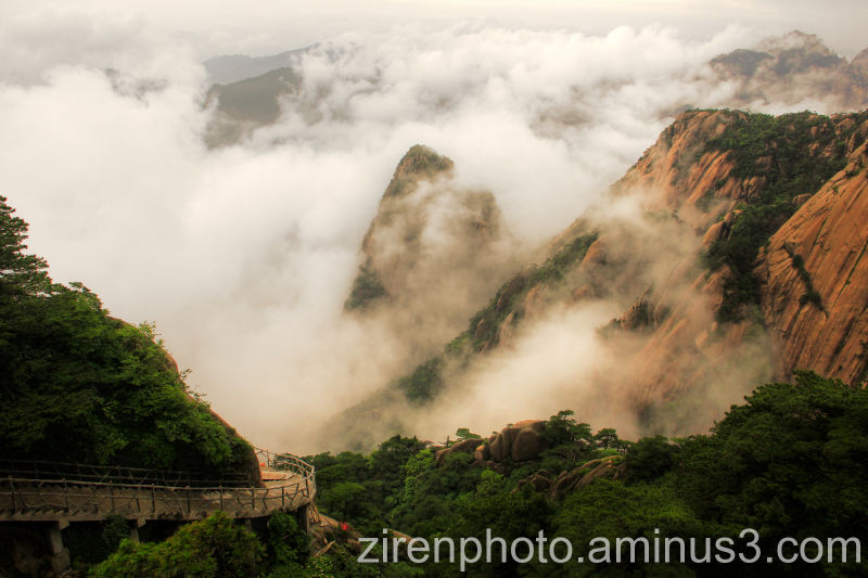 The Huangshan Mountains shrouded in mist.