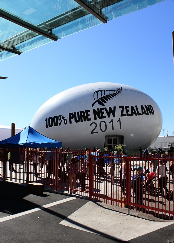 The Giant rugby ball