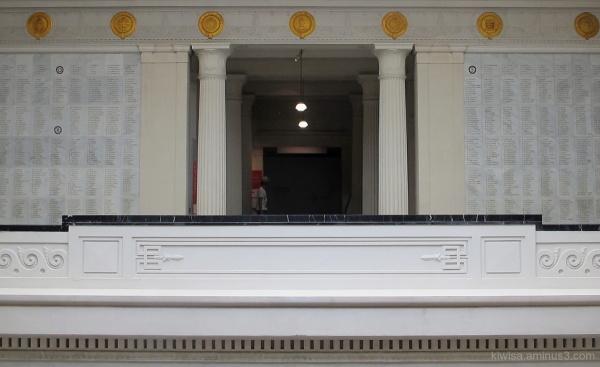 #1 Auckland War Memorial Museum