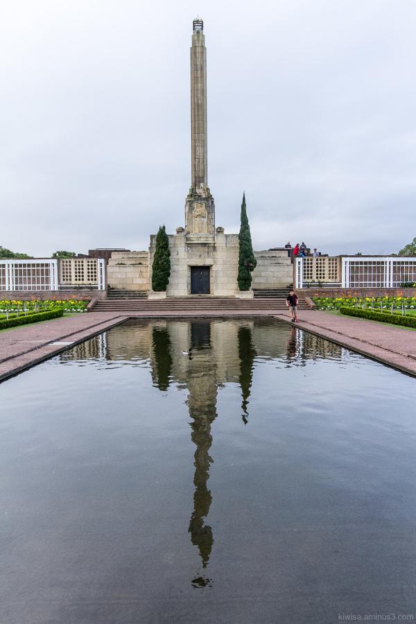 Michael Savage Memorial Park Auckland