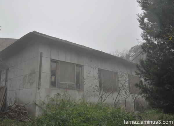 Sigh & Fog 2/5  آه و مه