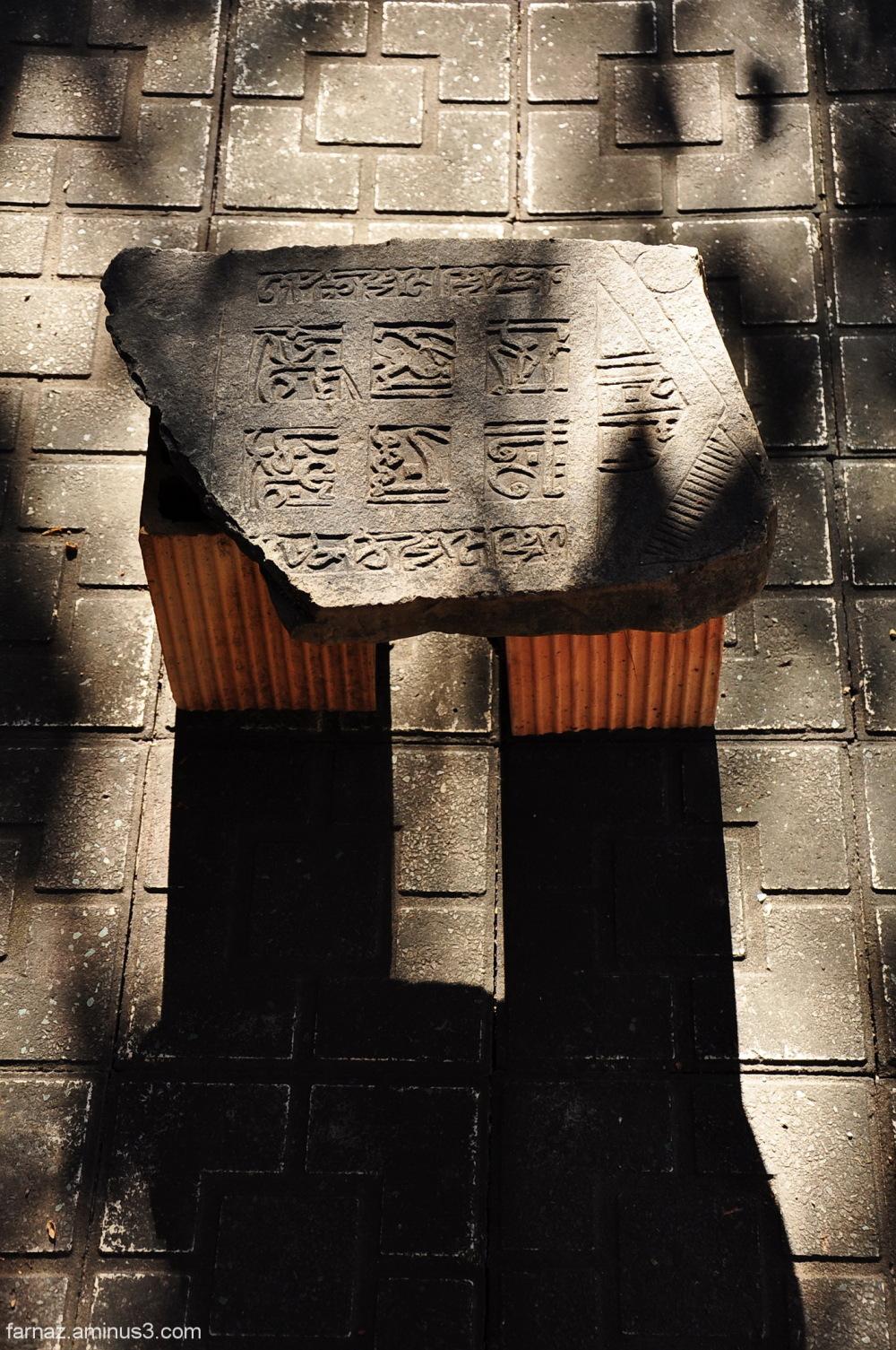 کتیبه / Inscription