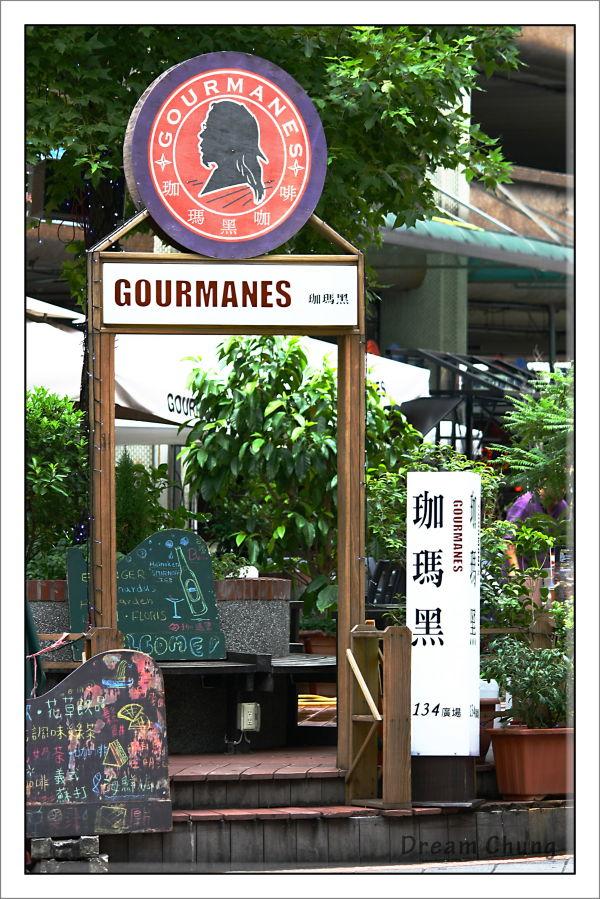 GOURMANES