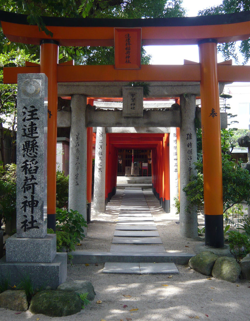 Kushida Shrine, Gion, Fukuoka