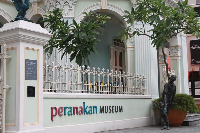 Singapore Peranakan Museum