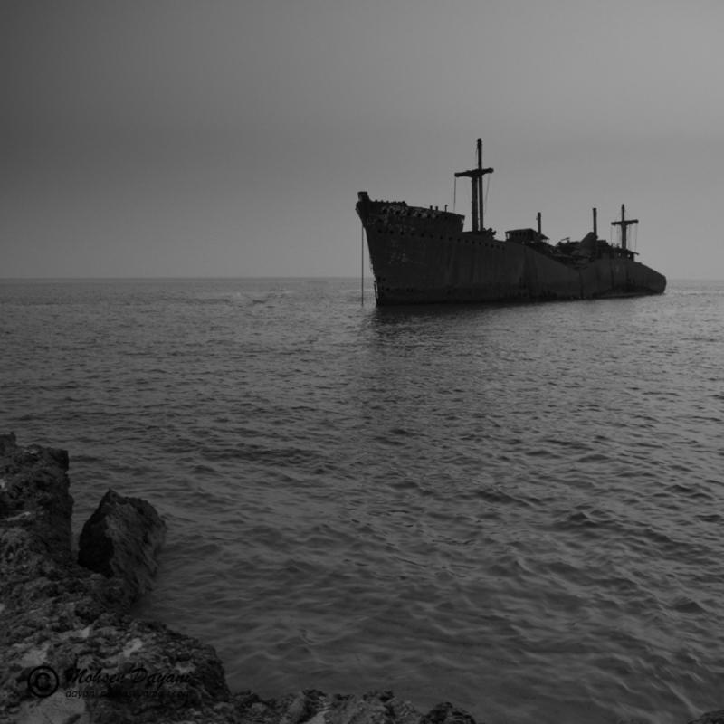 Greece ship کشتی یونانی