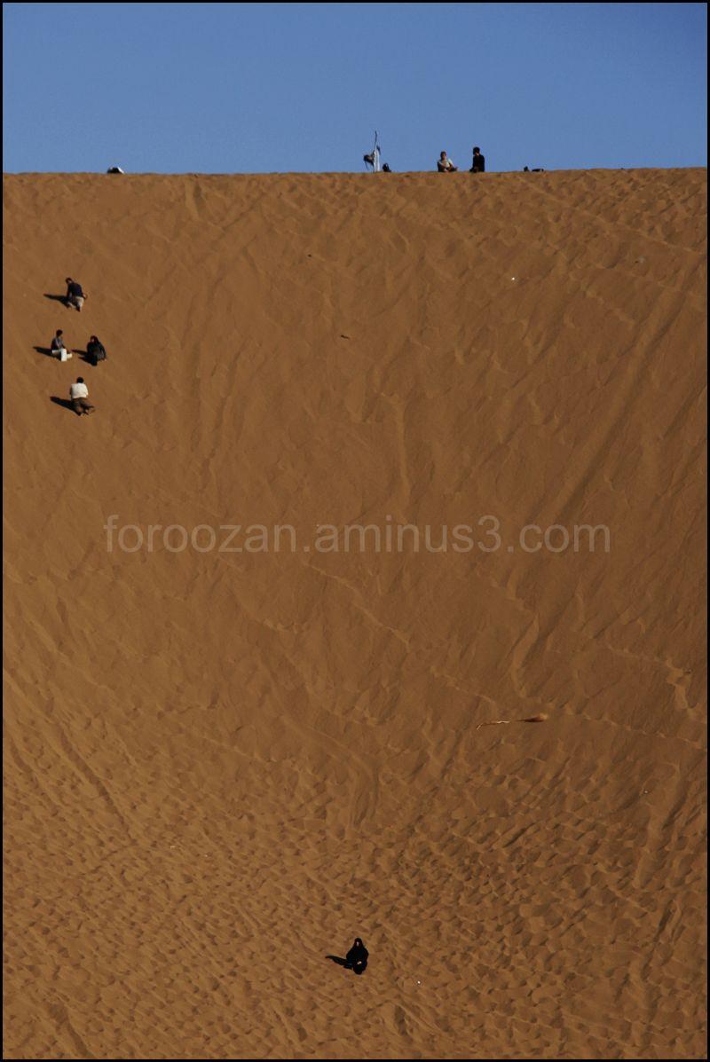 iran central desert