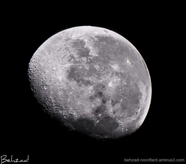 Alon With Moon