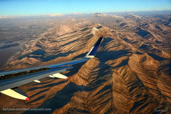 Mountains of Iran