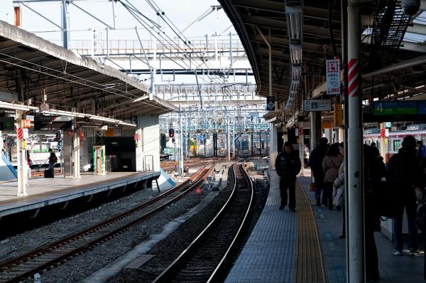 A Tokyo train station.