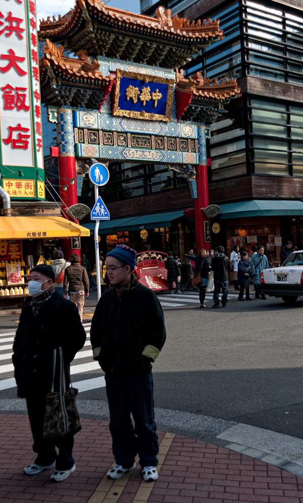 China town entrance in Yokohama