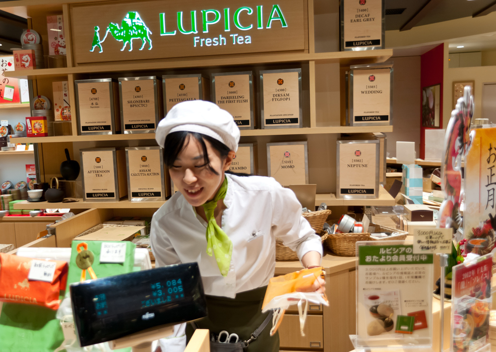 Lupicia Fresh Tea