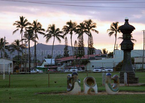 Kapaa Town, Sunset, Sarah Rapozo