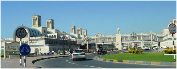 Blue Souq, Sharjah, UAE