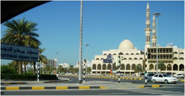 Al Ittihad Square, Sharjah