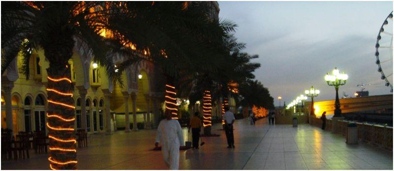 Al Qasba