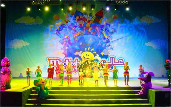 2010 07 05 Modhesh World Show