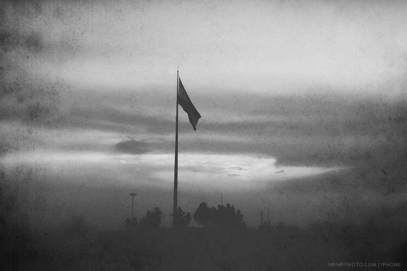 Silhouette Flag