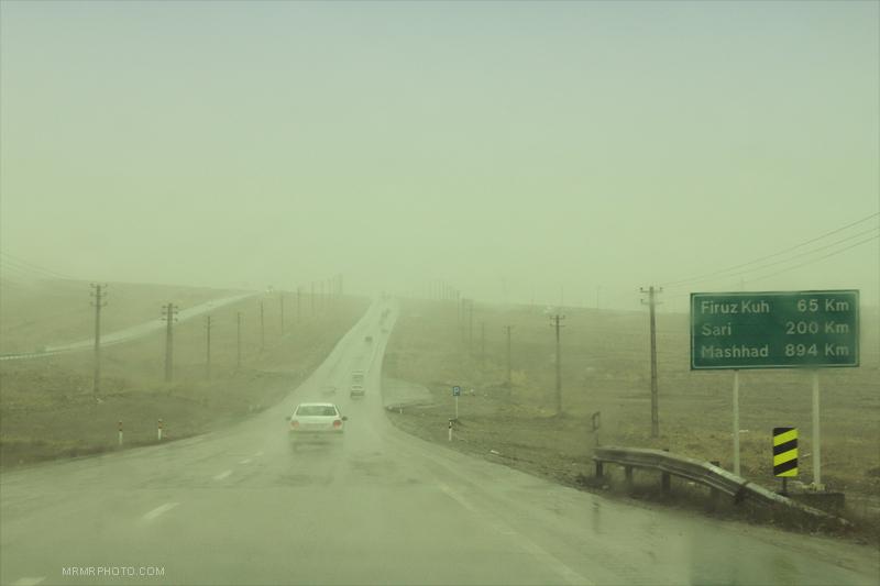 Firuz kuh Rainy Road