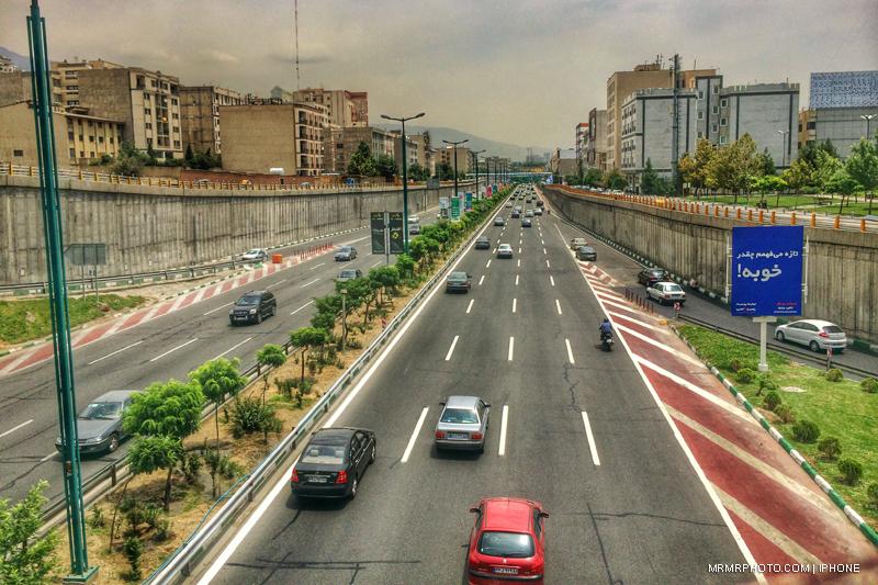Niyayesh highway