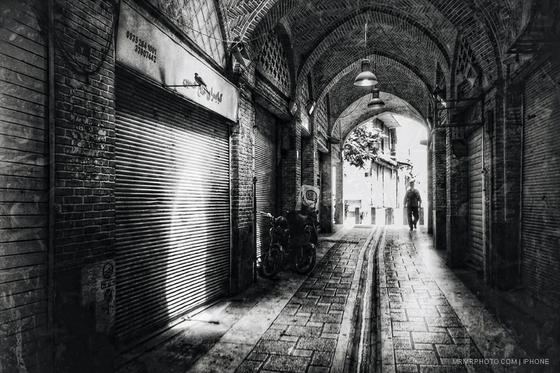 Marvi Alley