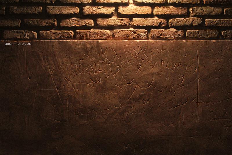 Bricks in Soltaniyeh