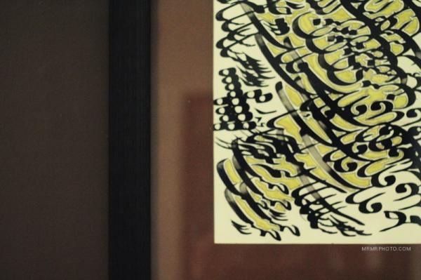 Iranian calligraphy