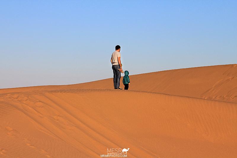 Mesr Desert