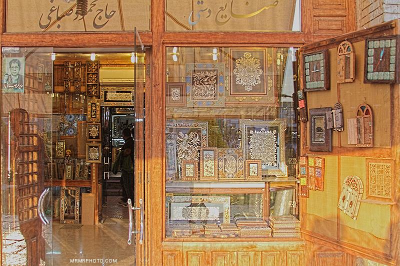 souvenir - Isfahan