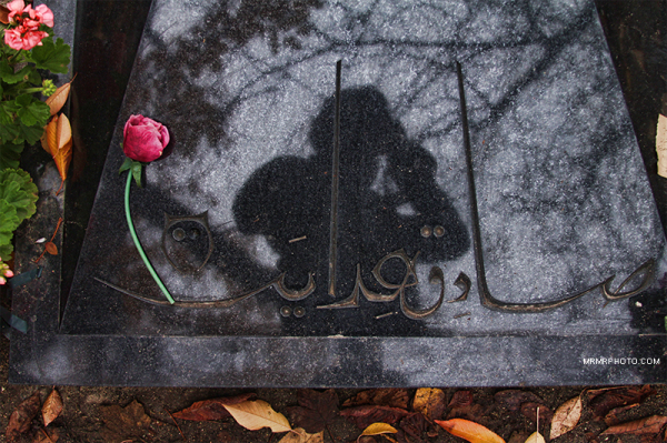 Sadegh Hedayat Grave