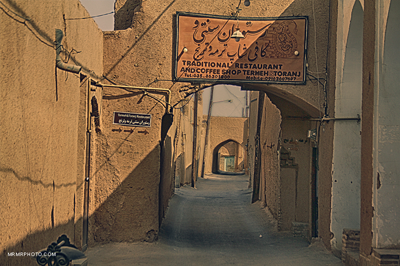 Old town in Yazd