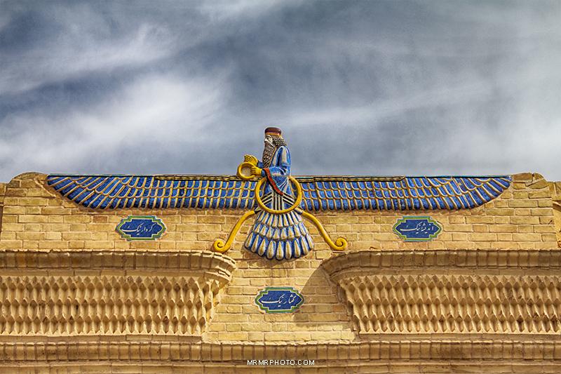 Zartosht - Atashkadeh-e Yazd
