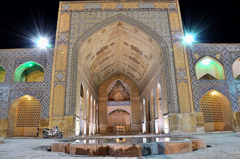 Esfahan Omfattende Mosque