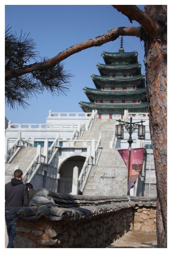 Gyeongbokung