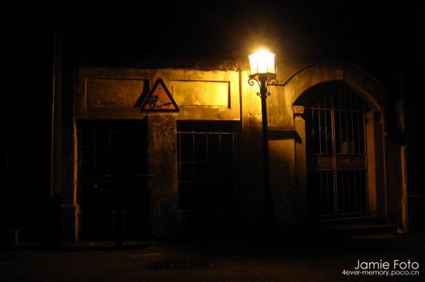 20061224 鼓浪屿平安夜